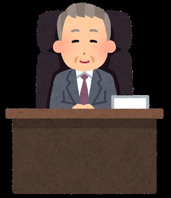 社長のイラスト(男性)